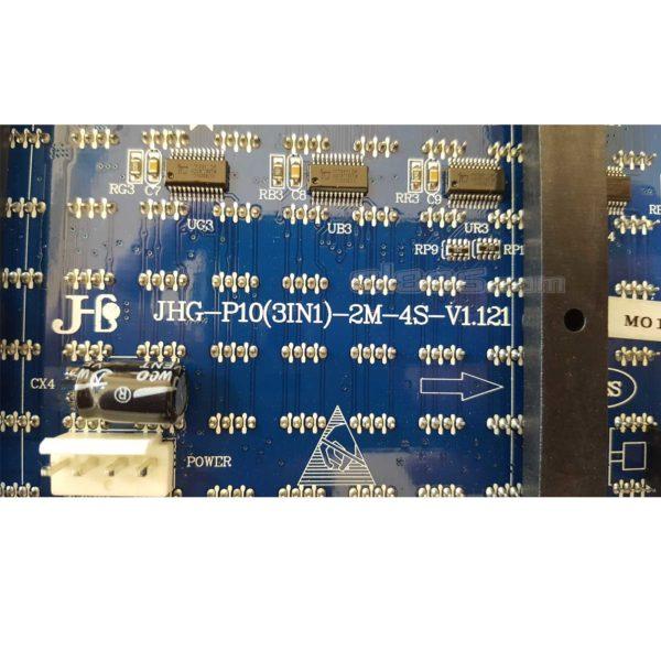 ماژول p10 3in1 7500