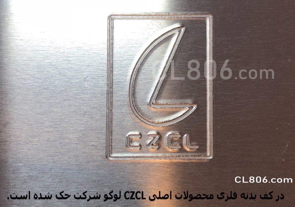 لوگوی پاور cl اصلی - czcl