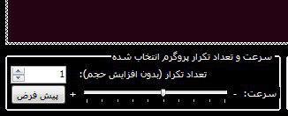 دانلود نرم افزار HTSHOW  برای مین بردهای ایرانی HT 3