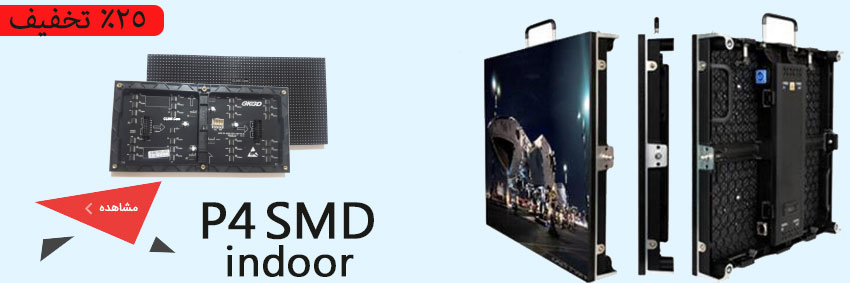 p4-smd-gkgd-banner